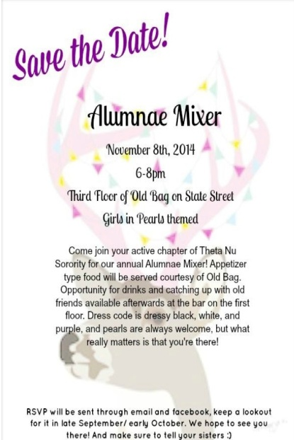 Alumnae mixer flyer real